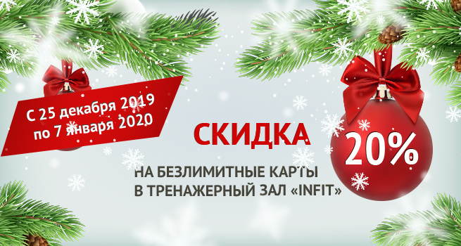 news-sale-12-2020-full